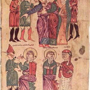 Армения 068