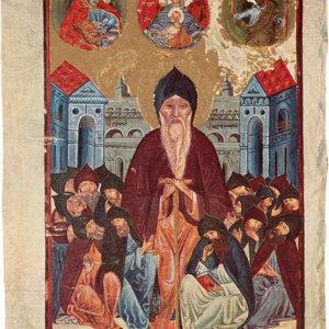 Армения 069