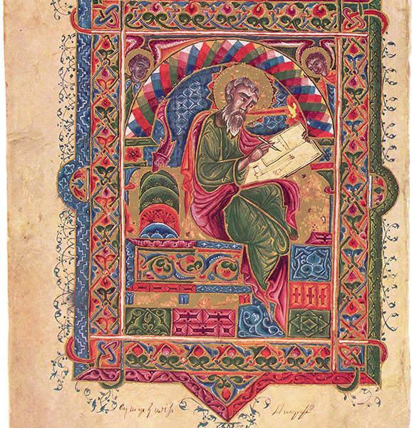 Армения 073