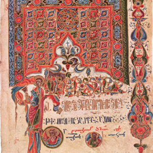 Армения 074