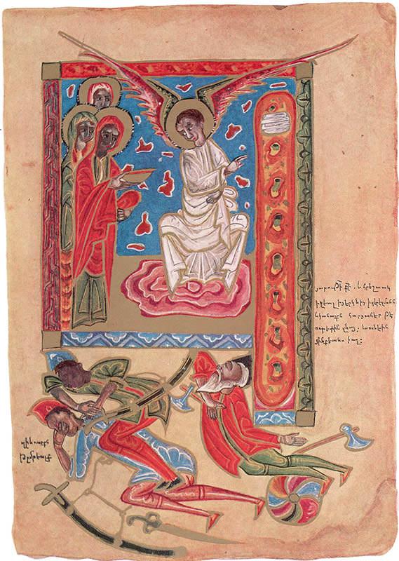 Армения 075