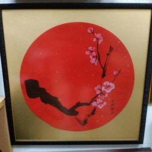 Китайская живопись «Ветка сакуры» в раме 40х40 см – Щ238
