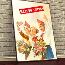 ramki_dlya_posterov_16